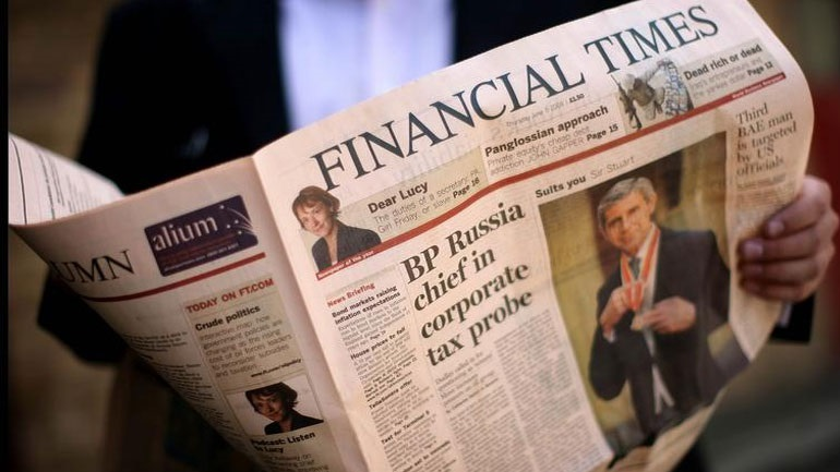 Financial Times: Οι ελληνικές τράπεζες δέχονται χτύπημα