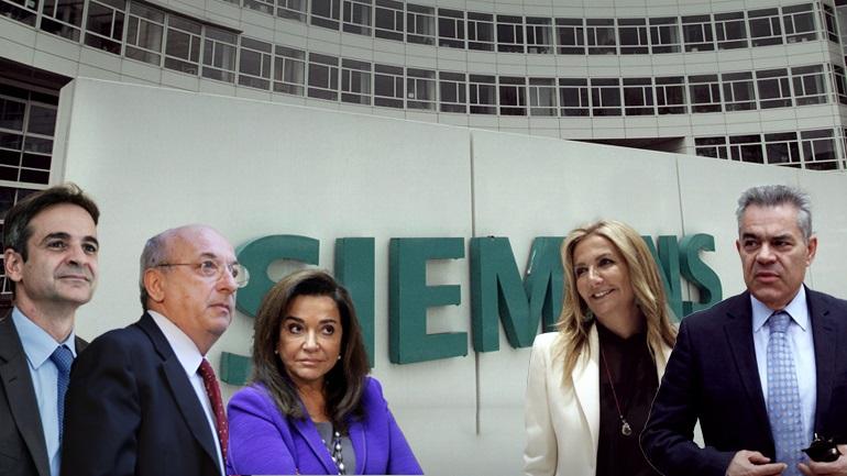 Δίκη Siemens: Τα δώρα σε πολιτικούς και κόμματα