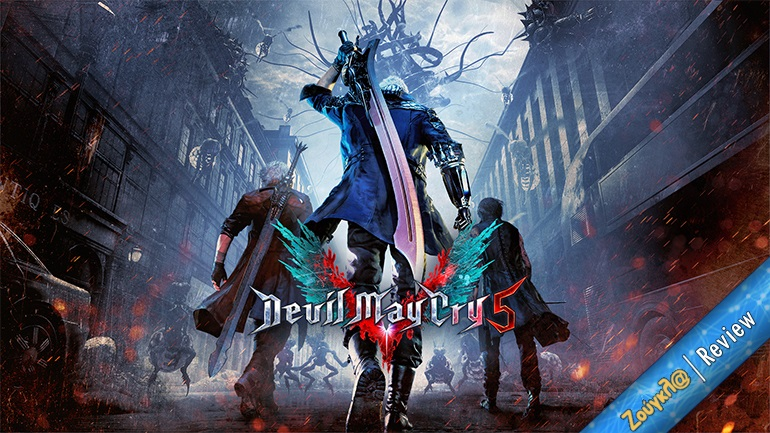 Devil May Cry 5 - Review: Η ιδανική επιστροφή της σειράς