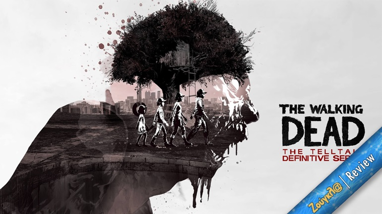 The Walking Dead: The Telltale Definitive Series - Review: Μια βαθιά συναισθηματική εμπειρία