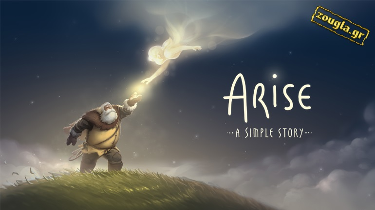 Arise: A Simple Story - Preview: Μια απλή ιστορία με σύνθετα νοήματα
