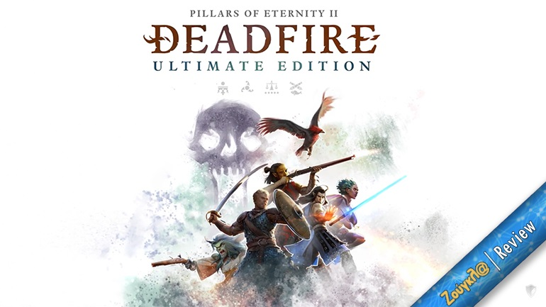 Pillars of Eternity II: Deadfire - Ultimate Edition - Review: Ένα από τα... «σκληρά» cRPG
