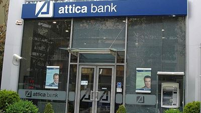 Attica Bank: Πολλαπλασιασμός δικτύου ATM-Συνεργασία με Euronet