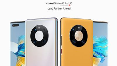Huawei Mate 40: Παρουσιάστηκε επίσημα η κορυφαία σειρά smartphone