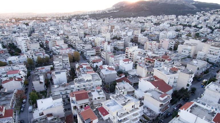 Aπλοποιούνται οι διαδικασίες για την προστασία α΄κατοικίας
